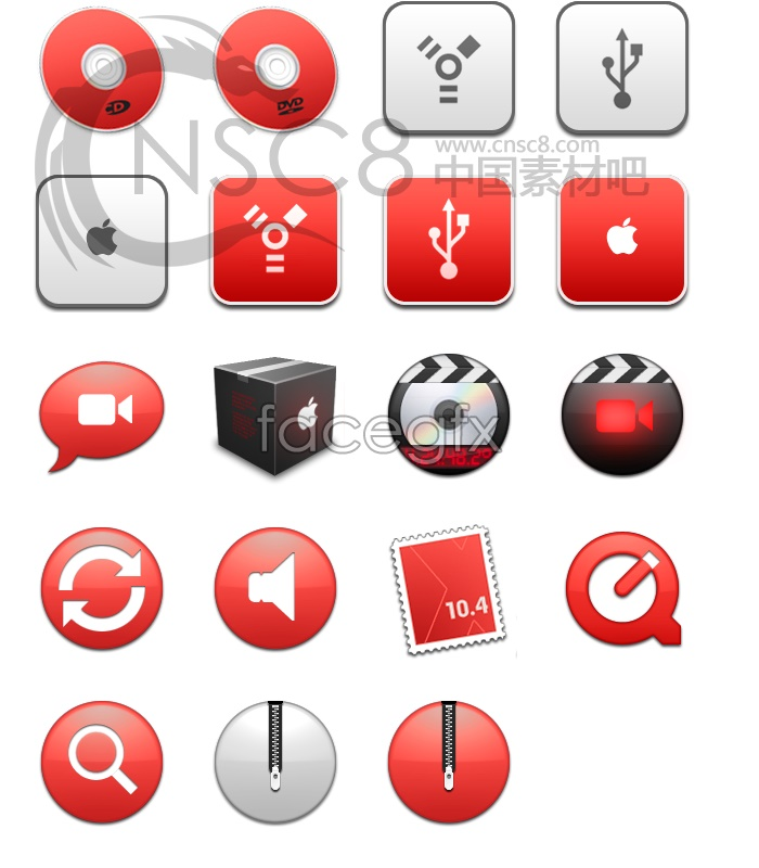 Cool red theme icon