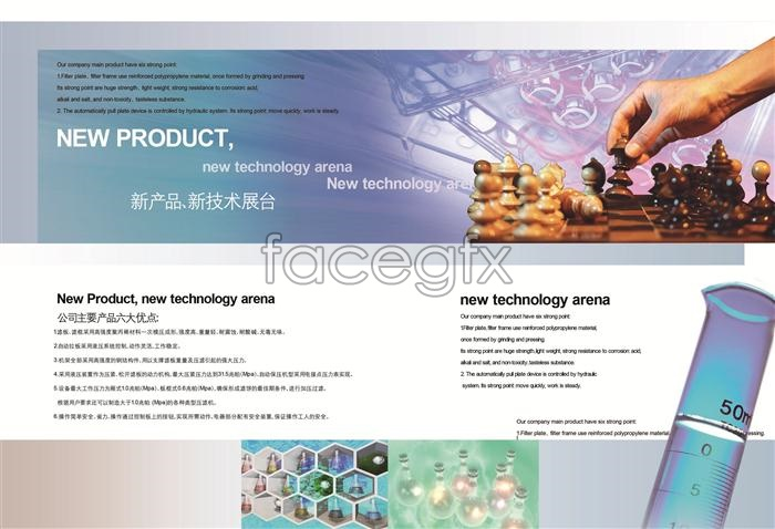 Corporate Image Brochure Technology Flyer Template Psd  Over