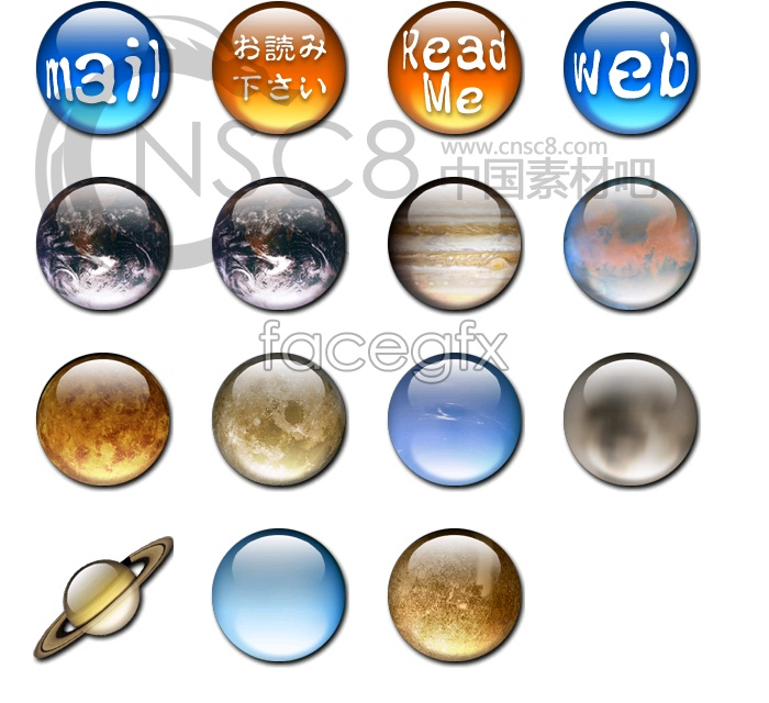 Crystal ball texture icon