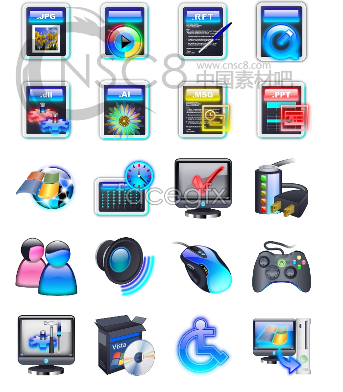 Crystal technology desktop icons
