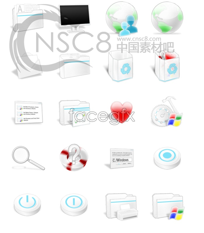 Culex compact icons