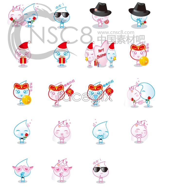 Cute cartoon emoticons