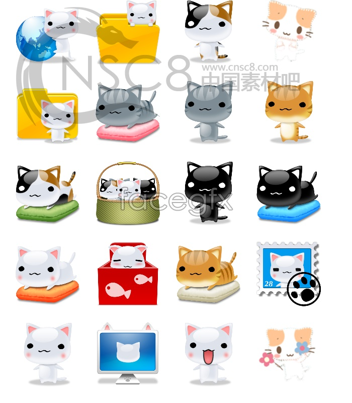 Cute Kitten computer icons