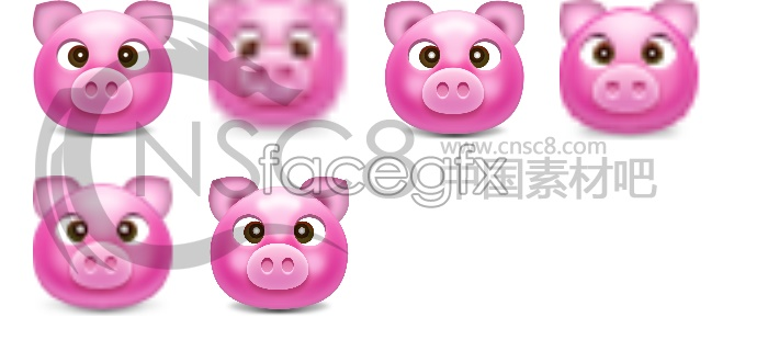 Cute pink pig icon