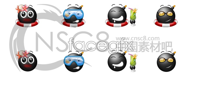 Cute QQ emoticon