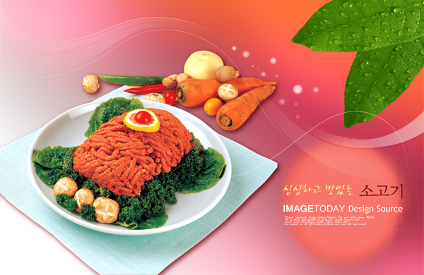 Delicious meat PSD