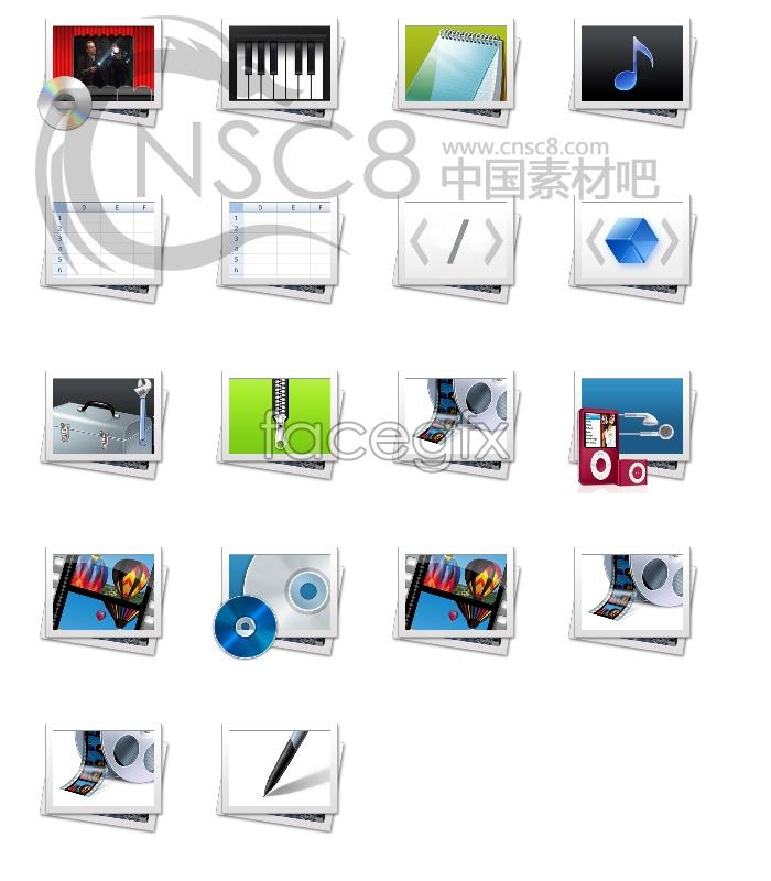 Desktop icon text file