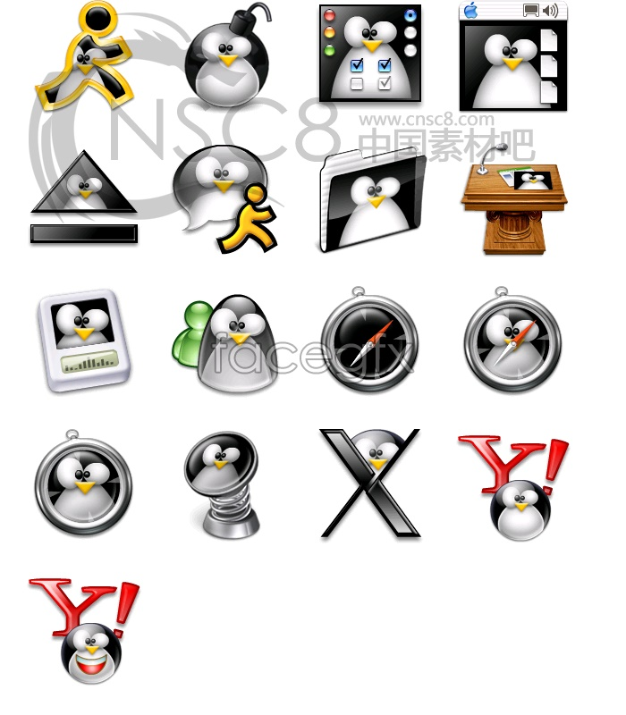 Diverse QQ system icons 2