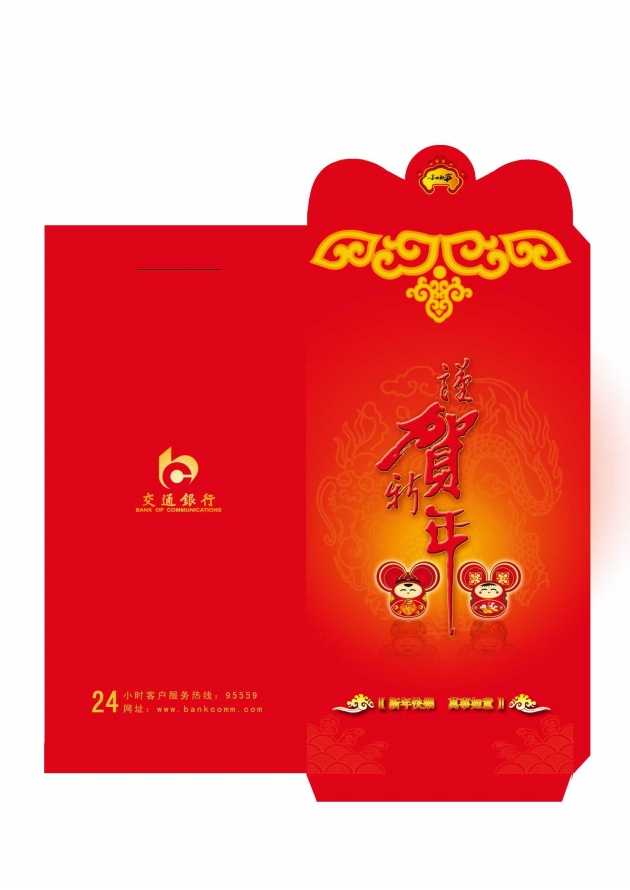 Download HD red envelope pictures