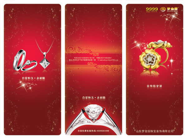 Dream Jinyuan Jewelry Brochure  Psd  Over Millions Vectors