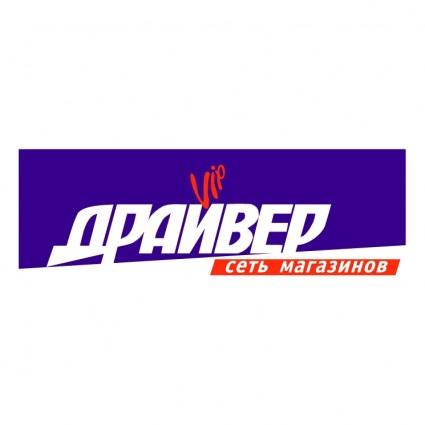 driver vip logo