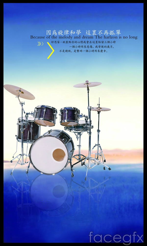 Drum music posters psd – Over millions vectors, stock photos
