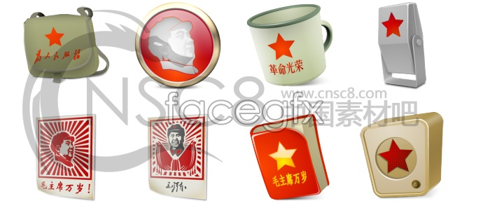 During the cultural revolution the icon