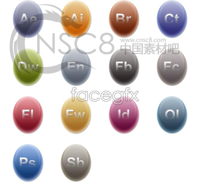Egg software desktop icons