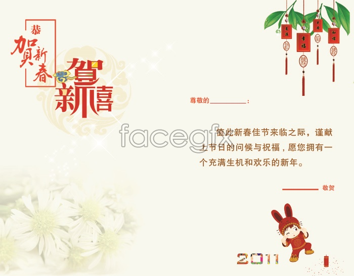 Elegant chinese new year greeting cards psd – Over millions vectors ...