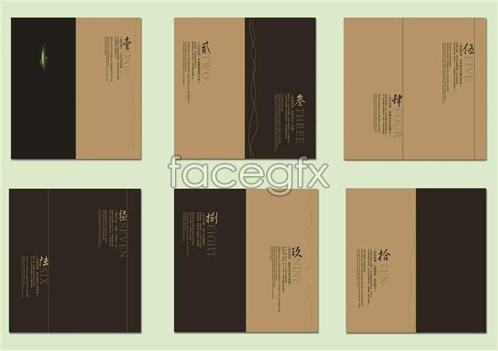 Elegant vintage fold album psd templates – Over millions vectors