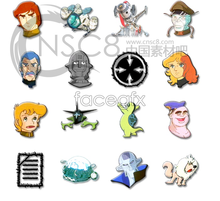F game characters beautiful icons