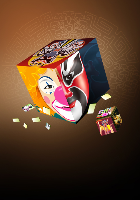 Face painting of Beijing Opera elements PSD