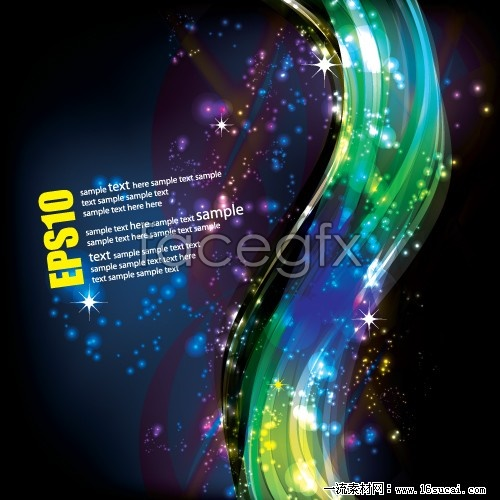 Fancy curved beam vector background II