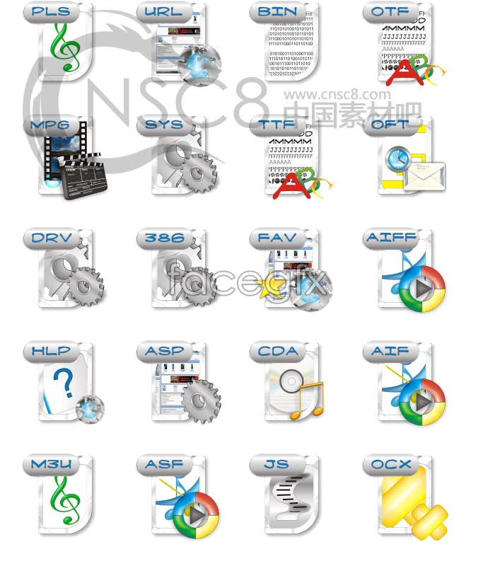 File format icon factory