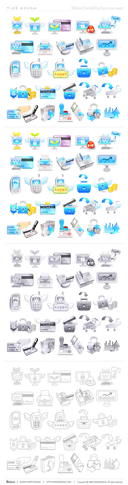 Financial topic icons
