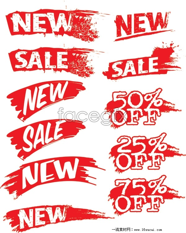 Sale Tag Template Sale Coupon Voucher Tag Sticker Modern – Sale Tag Template