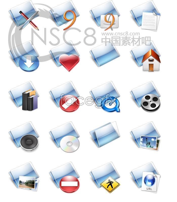 Folders the folder icon