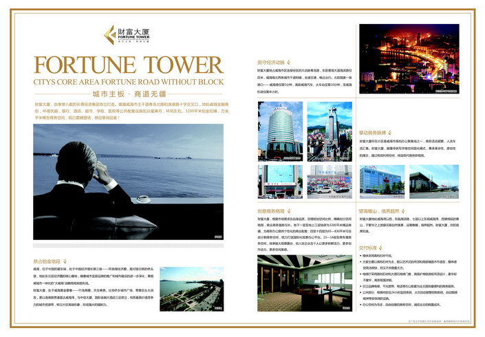 Fortune Real Estate Brochure Psd Over Millions Vectors Stock - Real estate brochure templates free download