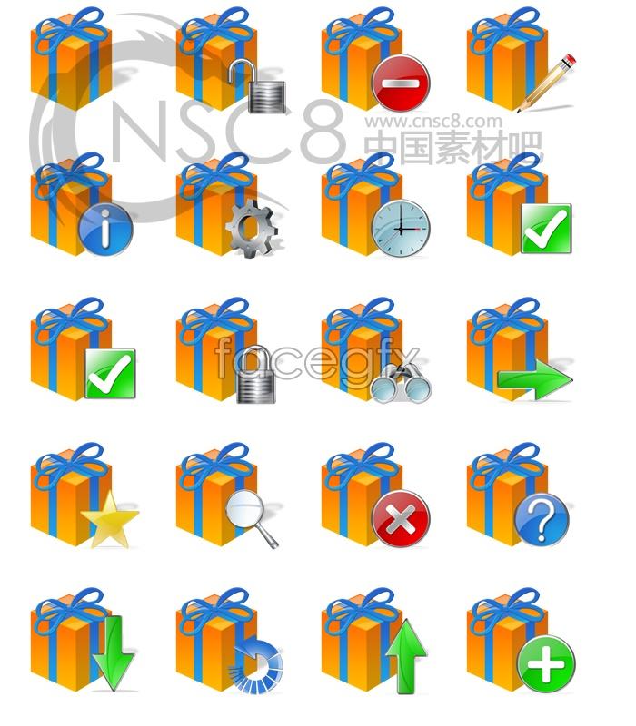 Gift box computer icons