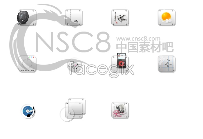 Glass transparent desktop icons