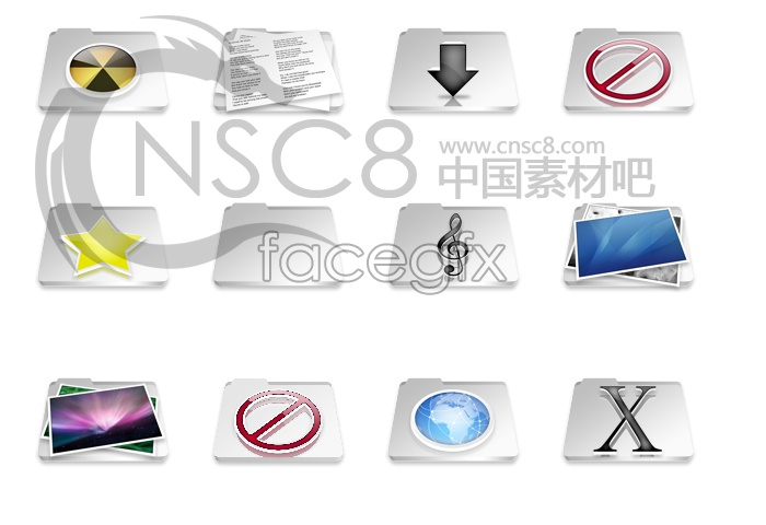 Gray file icon