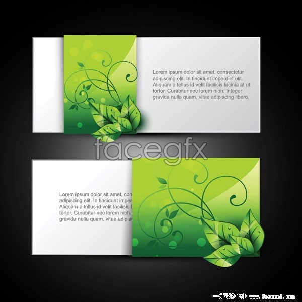 Green leaf jam design vector