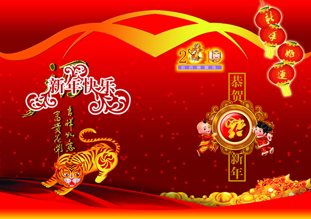 Happy new year 2010 pictures download
