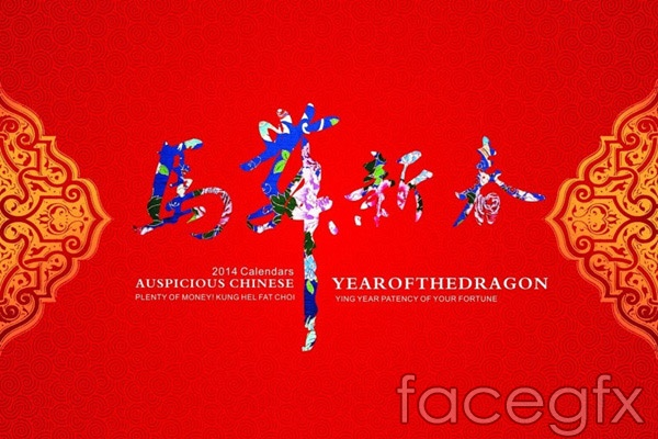 Horse dance chinese new year poster vector over millions vectors horse dance chinese new year poster vector free download toneelgroepblik Images