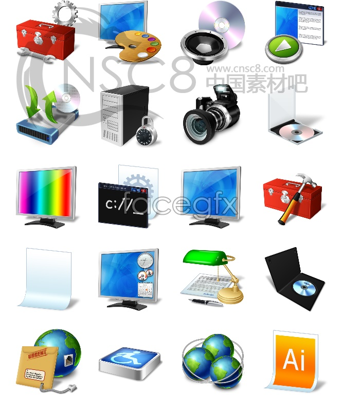 Icon HD computer desktop