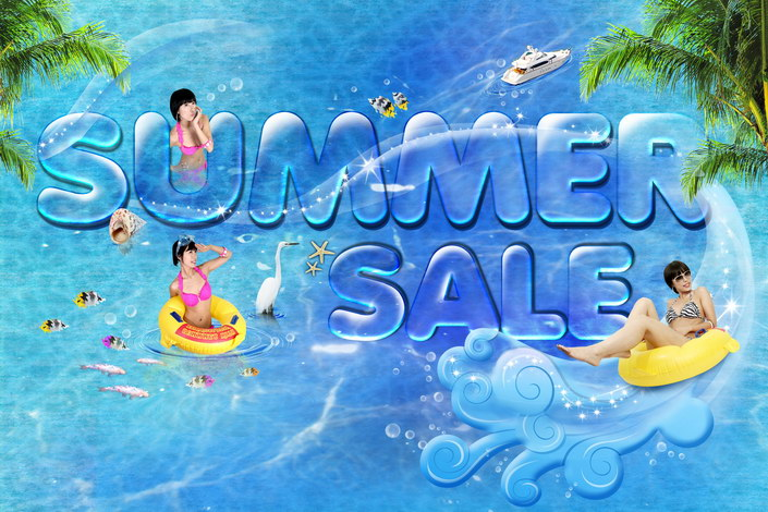 Icy cool summer poster PSD