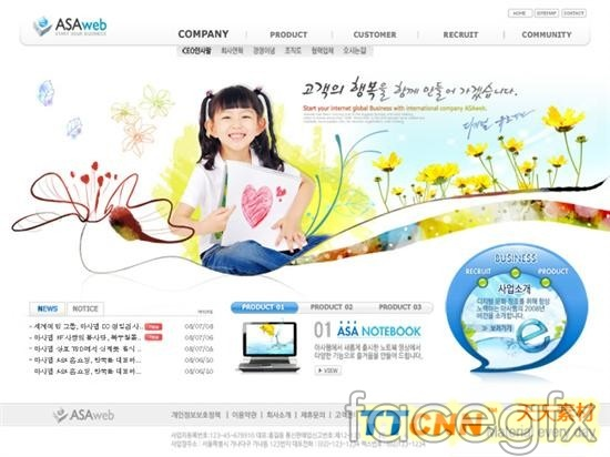 psd templates page web centre preschool a korea – over millions, Modern powerpoint