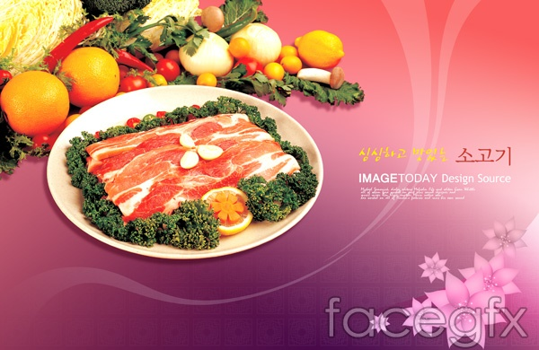 Korea food delicious psd over millions vectors stock photos hd korea food delicious psd toneelgroepblik Images