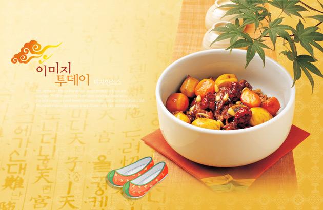 Korea restaurant steak and potatoes psd over millions vectors korea restaurant steak and potatoes psd toneelgroepblik Images