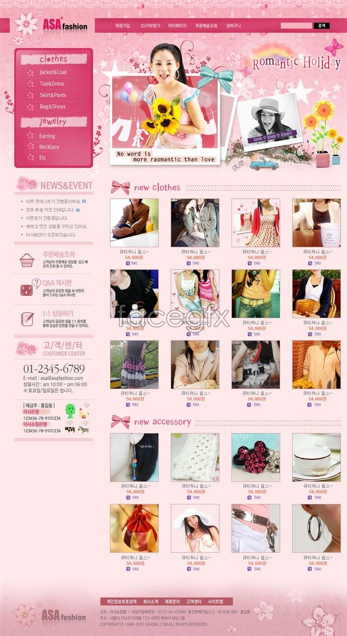 Korea Style Pink Website Template Psd Over Millions Vectors Stock Photos Hd Pictures Psd