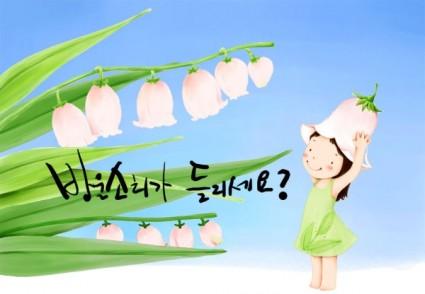 korean children illustrator psd 39