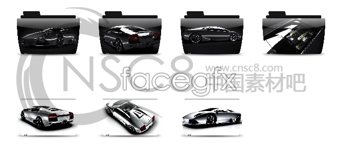 Lamborghini Folder Icon Over Millions Vectors Stock Photos Hd