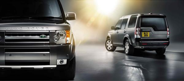 Land Rover Discover PSD