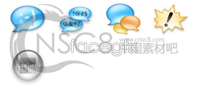 Language box icon