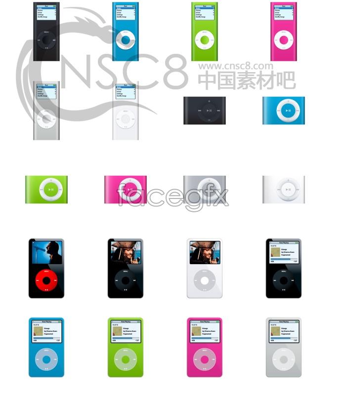 Latest iPod full icon