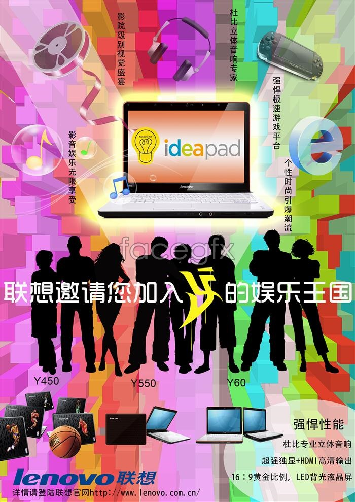 Lenovo PC advertising PSD