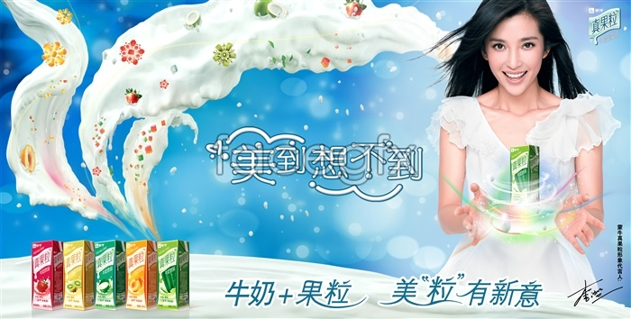 Li bingbing endorsements really PSD fruit advertising pictures