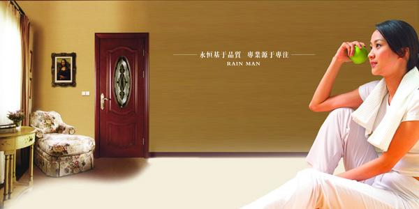 Luxury door advertising PSD  sc 1 st  gfx9.com & Luxury door advertising psd \u2013 Over millions vectors stock photos ...