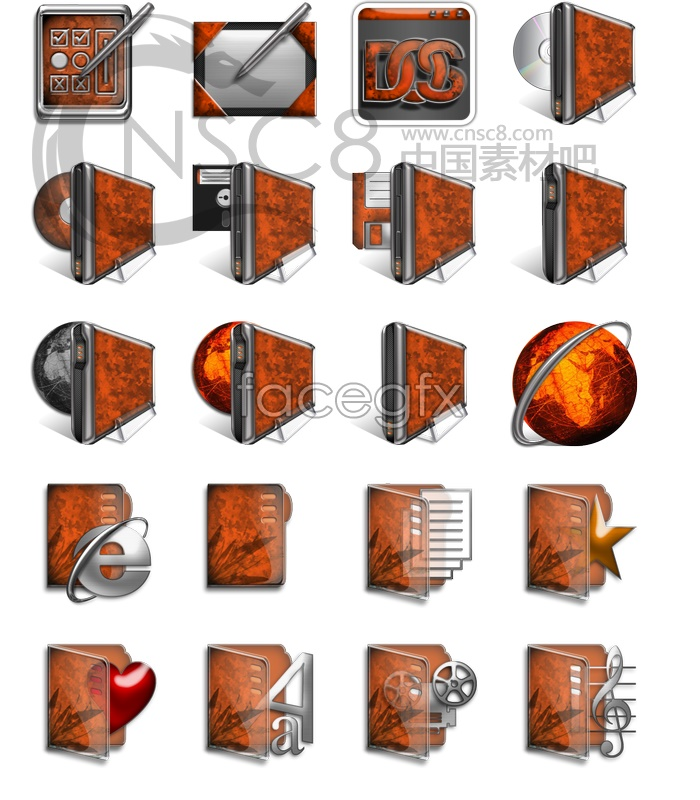 Mars time fine system icons