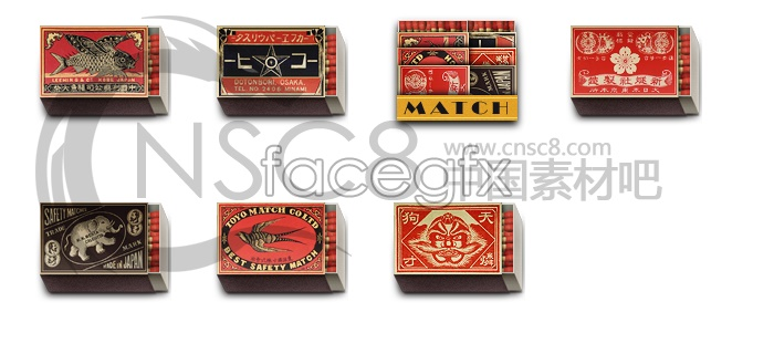 Matchbox icons
